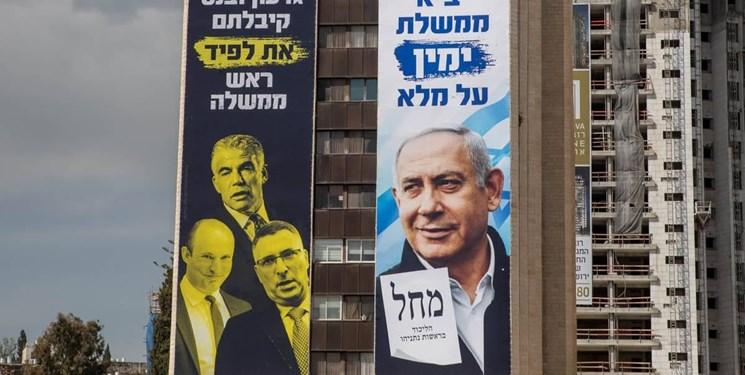 توافق اپوزیسیون نتانیاهو برای نخستوزیری/ ریولین مأمور تشکیل کابینه را اعلام میکند