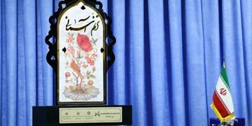 تولید 3 آلبوم از آثار برگزیده سومین جشنواره قرآنی ترنم آسمانی