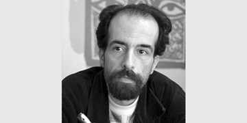 صدور پیام های تسلیت در پی درگذشت مرحوم «محمدرضا الوند»