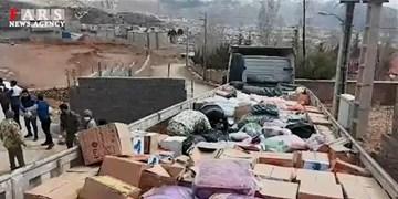 کمک ۱۵۰ میلیونی آیتالله مکارم شیرازی به زلزلهزدگان سیسخت