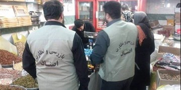 اجرای طرح نظارتی ضیافت رمضان در سمنان