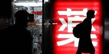 انتصاب وزیر« تنهایی» در ژاپن پس از افزایش خودکشی در دوران کرونا