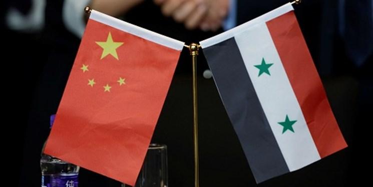 چین خواستار احترام گذاشتن آمریکا به تمامیت ارضی سوریه شد