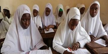 صدور مجوز حجاب برای دانشآموزان ایالت «کوارا»ی نیجریه