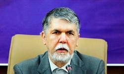 وزیر ارشاد: تشکیل کارگروه ویژه برای ساماندهی کتب کمک درسی/ توقف ارائه مجوز آموزشگاه زبان از سال 89