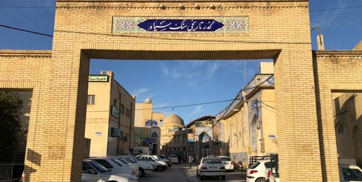 سنگ سیاه؛ نگینی رنجور در قلب شیراز