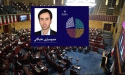 تقدیر از عضو هیأت علمی دانشگاه زنجان در نخستین جمعسپاری نخبگانی