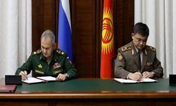 قرقیزستان و روسیه سند همکاری استراتژیک نظامی امضا کردند