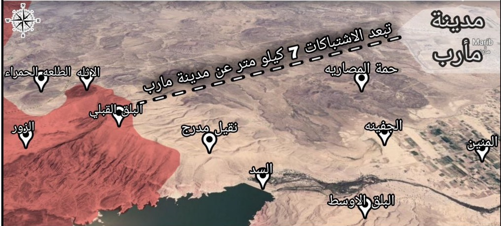 میدان جنگ کا نقشہ: انصاراللہ فورسز شہر مأرب سے 7 کلومیٹر کے فاصلے پر
