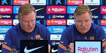 چرا سرمربی بارسلونا دوباره خون دماغ شد؟ / ترک کنفرانس خبری توسط کومان +فیلم