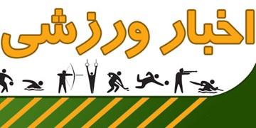 اخبار ورزشی خراسانجنوبی | رقابت ورزشکاران استان در مسابقات بینالمللی/ برد نماینده خراسانجنوبی در لیگ فوتبال