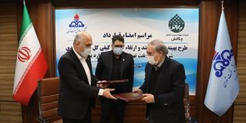 انعقاد قرارداد بزرگترین طرح زیستمحیطی شمال کشور در پالایشگاه تهران