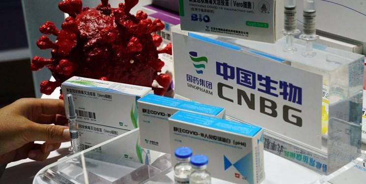ورود ۲۵۰ هزار دوز واکسن چینی کرونا به کشور تا ساعتی دیگر