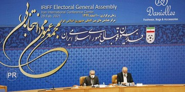 بهاروند: رئیس جدید فدراسیون 160 میلیارد پول در حساب خواهد داشت