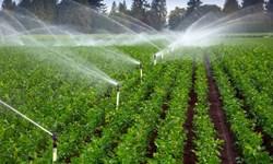 تجهیز ۱۹.۵ هزار هکتار از اراضی کشاورزی گیلان به سیستم آبیاری نوین