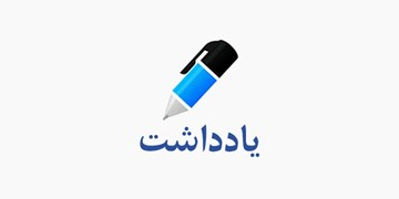 آقای فرماندار؛ سکوت خبری در چرام به چه دلیل؟/تقابل رسانه و مسئولان به چه قیمت؟
