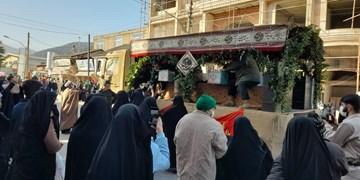 آرام گرفتن شهدای گمنام دفاع مقدس در بهشهر