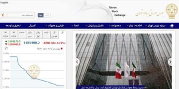 کاهش 8601 واحدی شاخص بورس تهران / ارزش معاملات 9.6 هزار میلیارد تومان شد