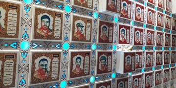 رونمایی از دیوارنگاره شهدای مدافع حرم در همدان