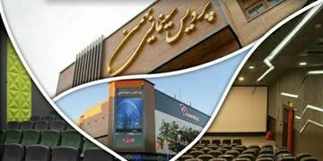 جزئیات ساخت نخستین پردیس سینمایی حوزه هنری در شمال کشور