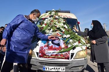 ادای احترام به پیکر شهید مدافع سلامت «فاطمه نجمالسادات»
