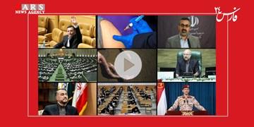 فارس۲۴| از معافیتهای مالیاتی تا انتخاب رئیس فدراسیون فوتبال