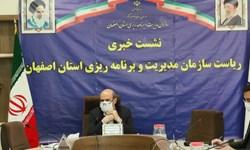 افتتاح متروی بهارستان تا پایان فروردین 1400/ وجود 3500 پروژه نیمهتمام در استان اصفهان