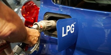 LPG به صورت رسمی به سبد سوخت اضافه شد