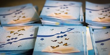معرفی برگزیدگان جشنواره شهیدغنیپور/ «من از دکمه میترسم» کتاب سال شد