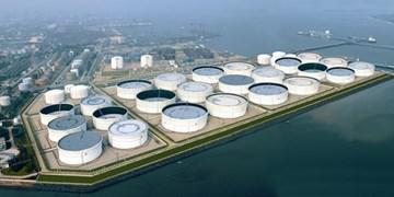 ظرفیت ذخیره سازی نفت چین در حال پر شدن است/ پکن به واردات ادامه می دهد