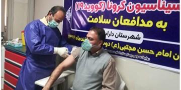 آغاز تزریق واکسن کرونا به مدافعان سلامت در داراب