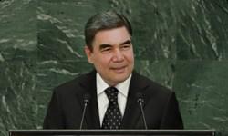 لغو قانون ویزای ترکمنستان برای کارمندان سازمان ملل