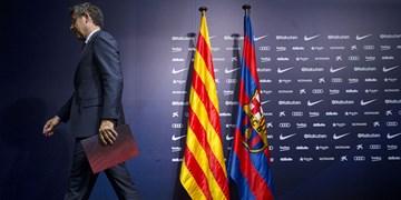 واکنشهای متفاوت نسبت به دستگیری رئیس سابق بارسلونا
