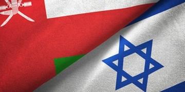 گفتوگوی تلفنی وزیر خارجه رژیم صهیونیستی با همتای عمانی