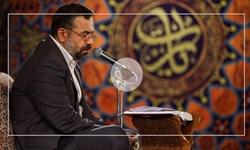 مناجات خوانی با نوای حاج محمود کریمی