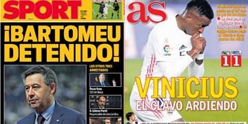 مطبوعات اسپانیا | ترمز رئال پیش از دربی مادرید / بازداشت رئیس سابق بارسا