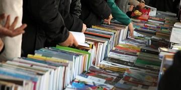 برنامه «عشق کتاب» برای دوستداران کتاب پخش می شود