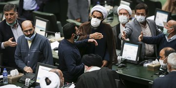 جلسه علنی مجلس ||| 12 اسفند ۹۹