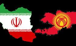 مقام قرقیزی: منتظر پیشنهاد تجار ایرانی برای همکاری هستیم