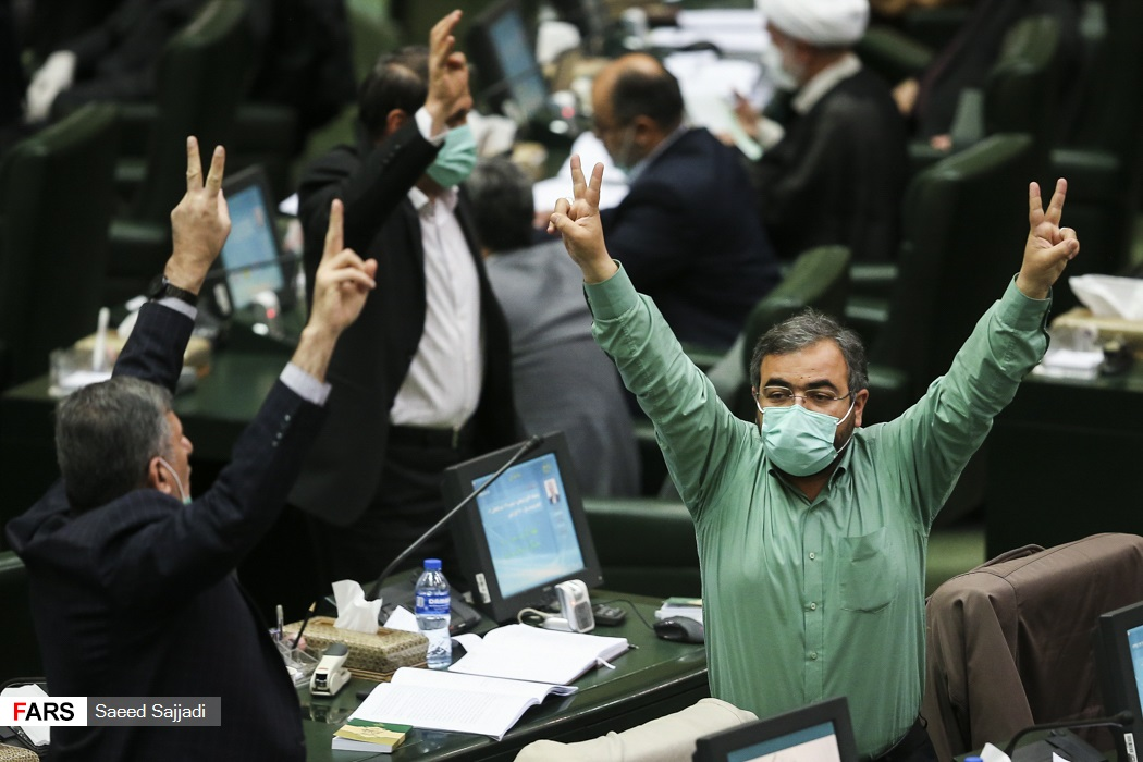 نمایندگان مردم در جلسه علنی مجلس   12 اسفند ۹۹