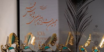 اختتامیه جشنواره مد و لباس فجر برگزار شد/رئیس جشنواره مدو لباس فجر: پوشش ایرانی-اسلامی از باور مردم تبعیت میکند