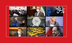 فارس۲۴| از اظهارات انتخاباتی محسن هاشمی تا کار پنهانی ترامپ