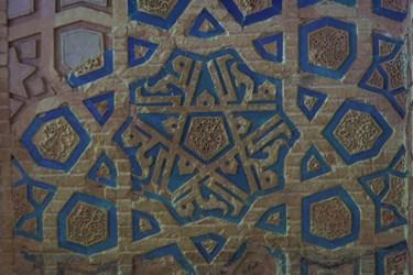 تزئینات داخلی بنای گنبد سلطانیه منقوش به نام محمد