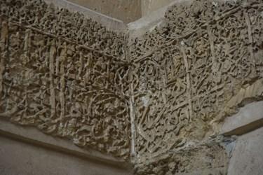 تزئینات گنبد سلطانیه،منقوش به آیات قرانی توسط خط ثلث
