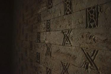 تزئینات داخلی طبقه اول بنای گنبد سلطانیه - خط کوفی