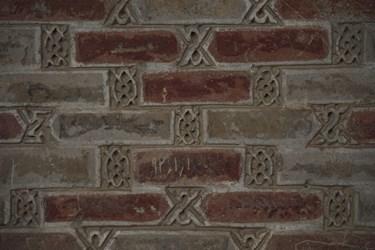 تزئینات داخلی طبقه دوم بنای گنبد سلطانیه - خط کوفی