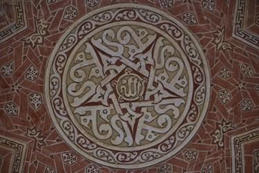 تزئیناتی از سقف دومین طبقه گنبد سلطانیه