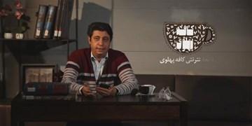 خاموشیهای ۲۲ ساعته برق در شهرری به روایت روزنامه رستاخیز