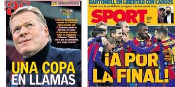 مطبوعات اسپانیا | دیدار امشب بارسا- سویا مثل فینال است / جامی روی آتش