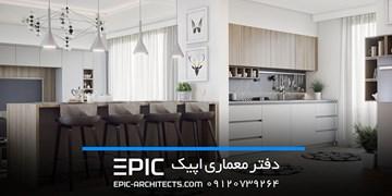 طراحی دکوراسیون داخلی و طراحی نمای ساختمان در دفتر معماری اپیک تبریز